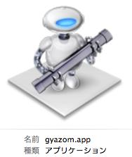 http://siio.jp/gyazo/20111108212427.png