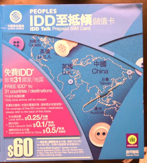http://siio.jp/gyazo/20111216223011.png