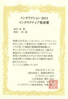 http://siio.jp/gyazo/20130311011116.png