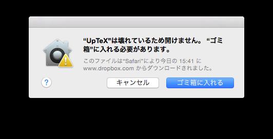 http://siio.jp/gyazo/20150201175254.png