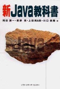 http://siio.jp/gyazo/de3288074dae1c75f6df4ef3c0b9b3d4.png
