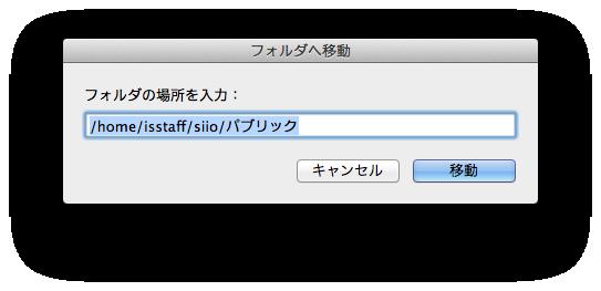 http://siio.jp/gyazo/dropbox.png