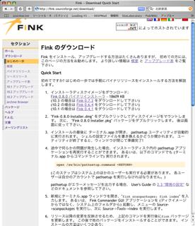 fink.1.png