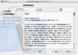 xcode.5.png
