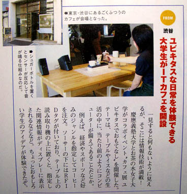 Cafe10ASCII-1s.jpg