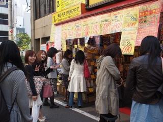 201005akiba.jpg