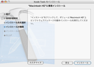 http://siio.jp/lecture/mac/xcode6.png